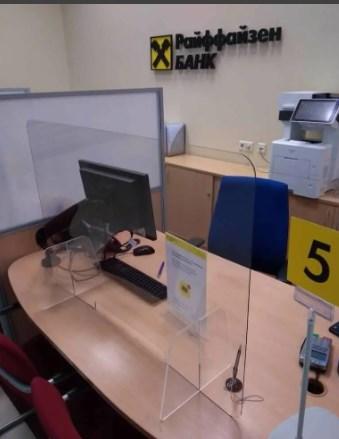 защитные прозрачные экраны на ресепшн